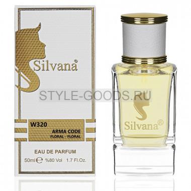 Парфюм Silvana 320 - Armani Code Femme 50ml (ж)