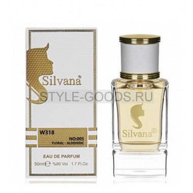 Парфюм Silvana 318 - Chanel №5 50ml (ж)