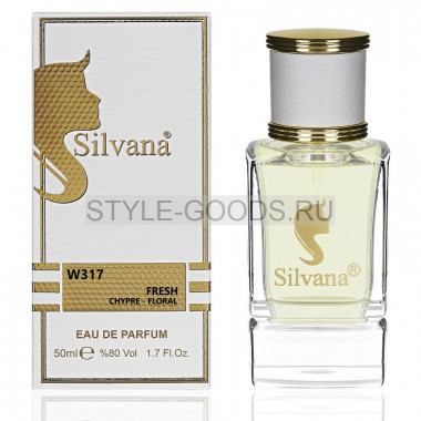Парфюм Silvana 317 - Chanel Chance eau Fraiche 50ml (ж)