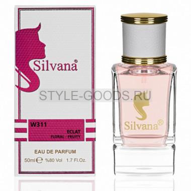 Парфюм Silvana 311 - Lanvin Eclat de Fleurs 50ml (ж)