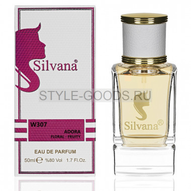 Парфюм Silvana 307 - Dior J`adore 50ml (ж)
