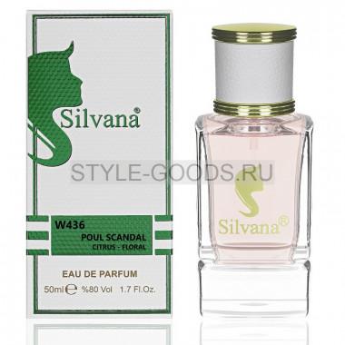 Парфюм Silvana 436 - J.P.Gaultier Scandal 50ml (ж)