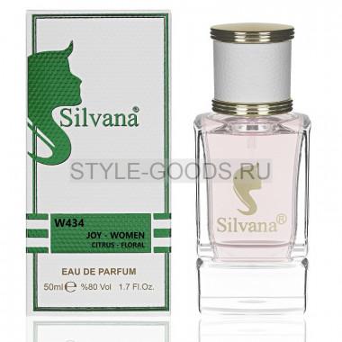 Парфюм Silvana 434 - Dior JOY 50ml (ж)