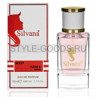 Парфюм Silvana 337 - Flora by Gucci edp 50ml (ж)