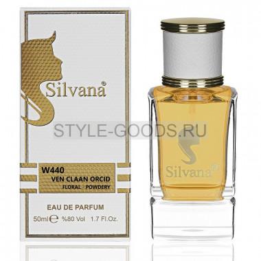 Парфюм Silvana 440 - Van Cleef&Arpels Orchidee Vanille 50ml (ж)