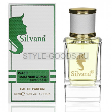 Парфюм Silvana 439 - Magie Noire Lancome 50ml (ж)