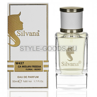 Парфюм Silvana 437 - English Pear & Freesia J.M. 50ml (ж)