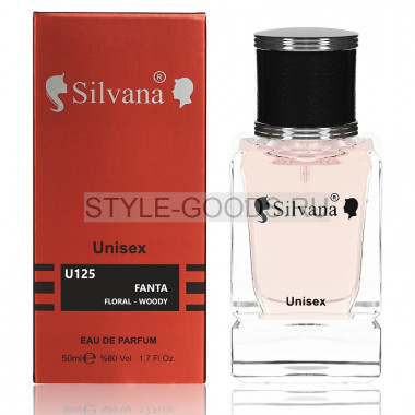 Парфюм Silvana 125 - The Beautiful Mind Series 50ml (унисекс)