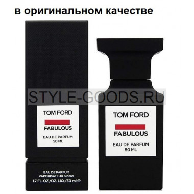 Парфюм Tom Ford Fucking Fabulous, 50 мл с Б/К
