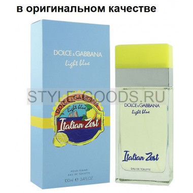 Парфюм D&G Light Blue Italian Zest, 100 мл (ж) с Б/К