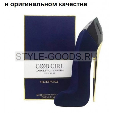 Парфюм CH Good Girl Velvet Fatale, 80 мл (ж) с Б/К