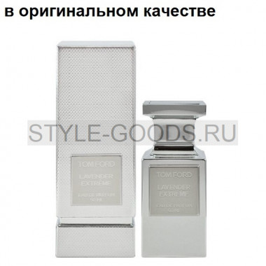 Парфюм Tom Ford Lavender Extreme, 50 мл с Б/К