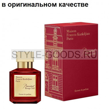 Парфюм Baccarat Rouge 540 Extrait, 100 мл с Б/К