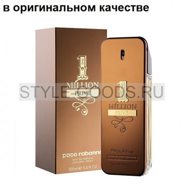 Парфюм Paco Rabanne 1 Million Prive, 100 мл (м) с Б/К