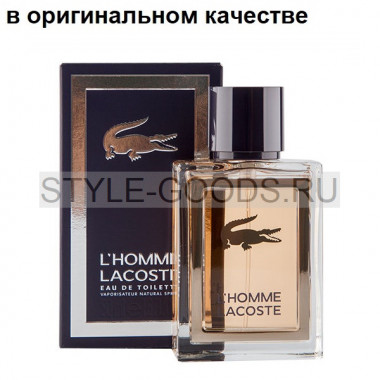 Парфюм Lacoste L`Homme, 100 мл (м) с Б/К