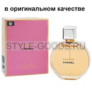 Парфюм Chanel Chance EDP, 100 мл (ж) с Б/К