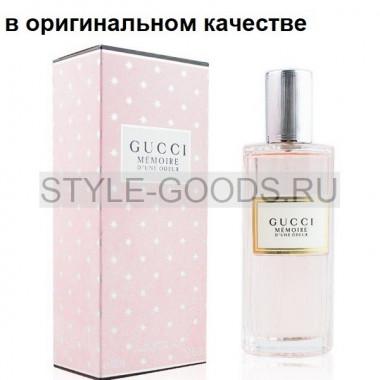 Парфюм Gucci Memoire D`une Odeur (розовая),100мл(ж) с Б/К