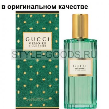 Парфюм Gucci Memoire D`une Odeur (зеленая),100мл(ж) с Б/К