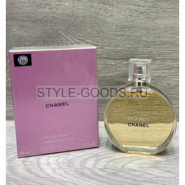 Парфюм Chanel Chance, 100 мл (ж)