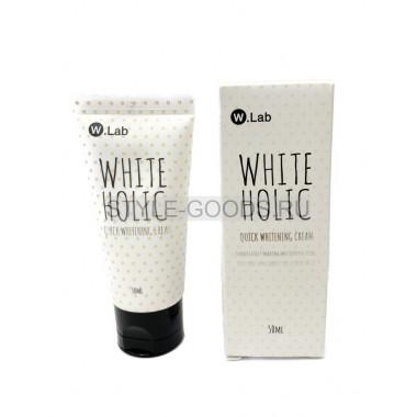 Отбеливающий крем для лица White Holic, 50 мл