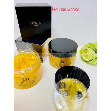 Ночная крем-маска для лица Venzen 24k Pure Gold
