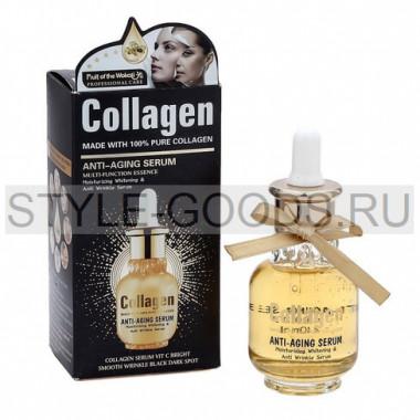 Антивозрастная сыворотка для лица Wokali Collagen Anti-Aging Serum