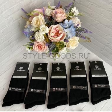 Носки мужские высокие (упаковка 10 пар)