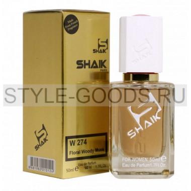 Духи Shaik 274 - Lacoste Intense Pour Femme, 50 ml (ж)
