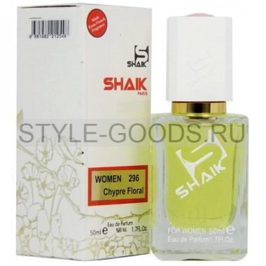 Духи Shaik 296 - Banderas Urban, 50 ml (ж)