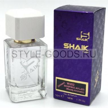 Духи Shaik 202 - Sospiro Laylati, 50 ml (унисекс)