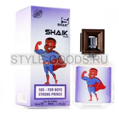 Детские духи Shaik 505 - Strong Prince, 50 ml (м)