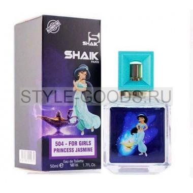 Детские духи Shaik 504 - Princess Jasmin, 50 ml (д)