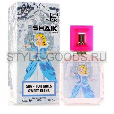 Детские духи Shaik 506 - Sweet Elena, 50 ml (д)