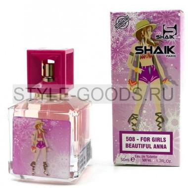 Детские духи Shaik 508 - Beautiful Anna, 50 ml (д)