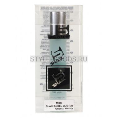 Духи Shaik 09 - Thierry Mugler A Men, 20 ml (м)