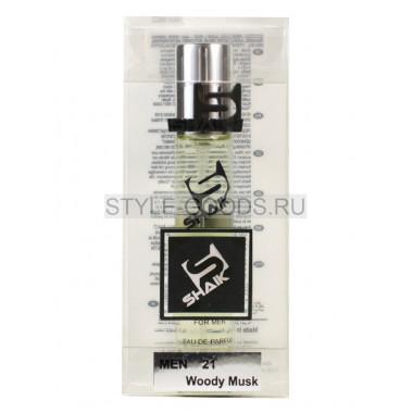 Духи Shaik 21 - Egoiste Platinum, 20 ml (м)