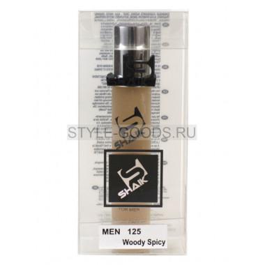 Духи Shaik 125 - Terre d`Hermes, 20 ml (м)