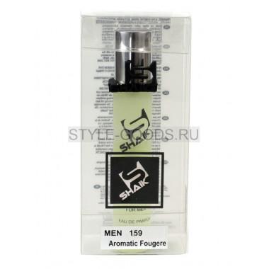 Духи Shaik 159 - Dior Sauvage, 20 ml (м)