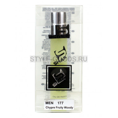 Духи Shaik 177 - Chic Shaik Blue №70, 20 ml (м)