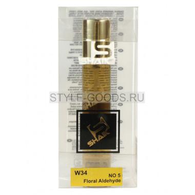 Духи Shaik 34 - Chanel №5, 20 ml (ж)