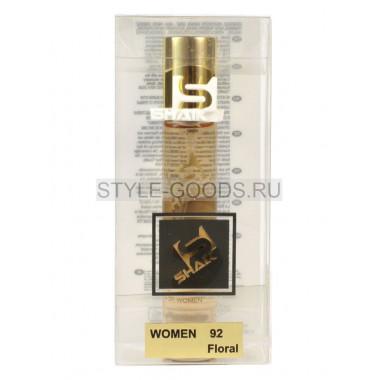 Духи Shaik 92 - Givenchy A&G Le Secret, 20 ml (ж)