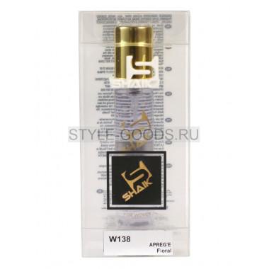 Духи Shaik 138 - Lanvin Eclat d`Arpege, 20 ml (ж)
