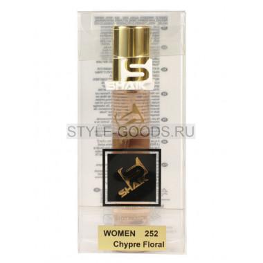 Духи Shaik 252 - Miss Dior Cherie, 20 ml (ж)