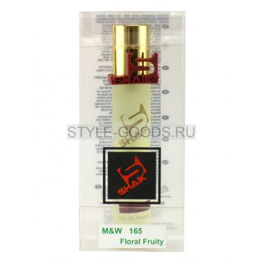 Духи Shaik 165 - Ex Nihilo Fleur Narcotique, 20 ml (unisex)