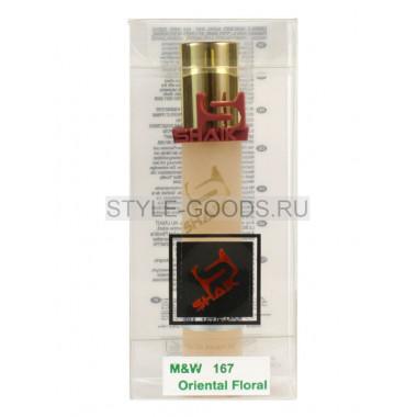 Духи Shaik 167 - Baccarat Rouage 540, 20 ml (unisex)