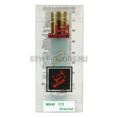 Духи Shaik 173 - Sospiro Erba Pura, 20 ml (unisex)