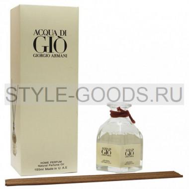 Диффузор для дома Armani Acqua di Gio, 100 ml
