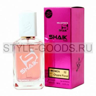 Духи Shaik 32 - Chanel Coco Mademoiselle, 100 ml (ж)