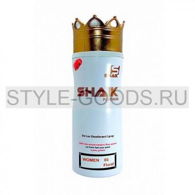 Дезодорант Shaik 08 - Armand Basi In Red, 200 мл (ж)