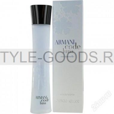 """Giorgio Armani """"Code Luna"""", 75 мл (ж)"""